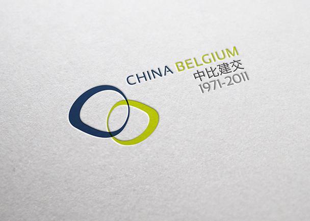 比利时驻华使馆庆祝活动的logo与VI设计-Flow Asia