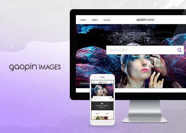 高品图像的网页设计与网站建设01-Flow Asia