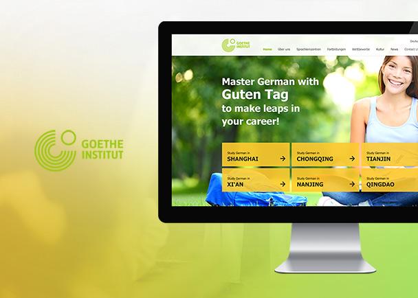 歌德语言文化中心中网页设计-Flow  Asia