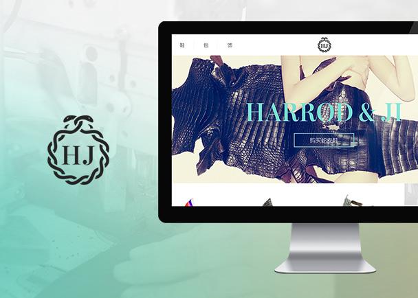 Harrod & Ji 在线商店网站建设-Flow Asia