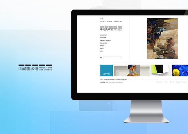 中间美术馆的网页设计与网站建设-Flow Asia