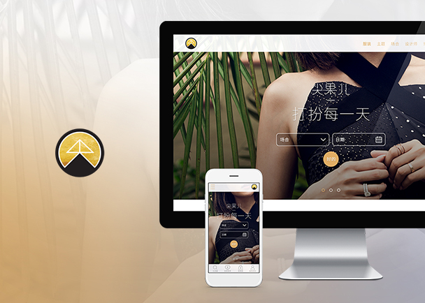 尖果儿的网站建设01-Flow Asia