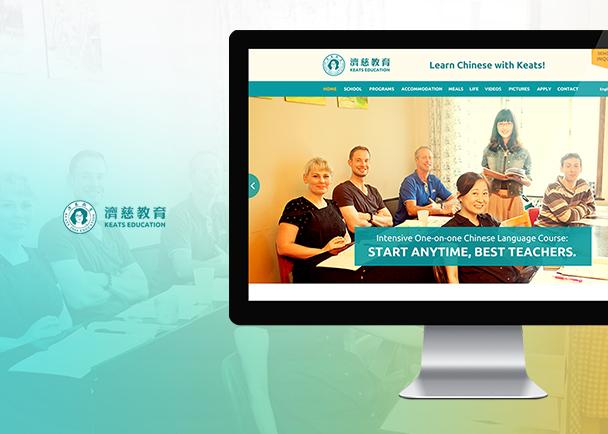 济慈教育网站建设-Flow Asia