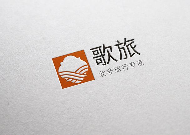 歌旅公司名片设计-Flow Asia