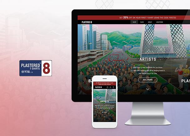 创可贴8的网页设计与网站建设01-Flow Asia