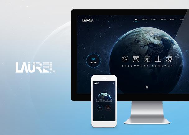 美国劳雷工业网站建设-Flow Asia