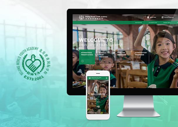 北京世青国际学校网站建设-Flow Asia