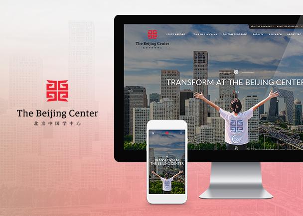 北京中国学中心自适应网站建设-Flow Asia