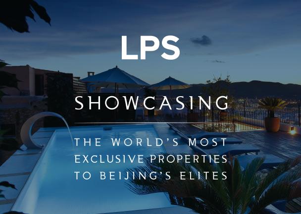 LPS高端房产展会手机自适应网页设计-Flow Asia