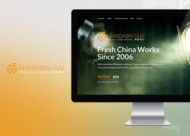 华影青橙网站建设-Flow Asia