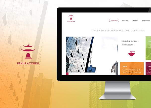 Pékin Accueil的网页设计与网站建设-Flow Asia