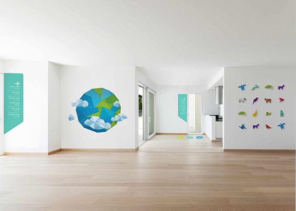 Peninsula KindergartenVI设计01-Flow