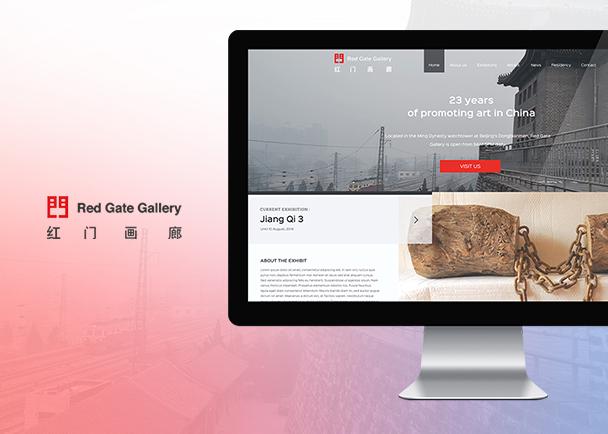 红门画廊网站建设开发-Flow Asia