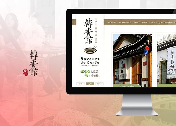 韩香馆的网页设计与网站建设-Flow Asia