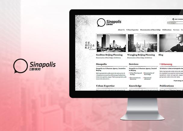 习那城邦网站网页设计与网站建设-Flow Asia