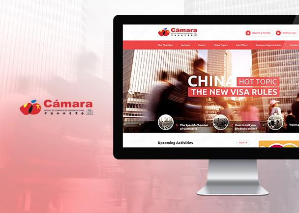 中国西班牙商会的网页设计与网站建设-Flow Asia