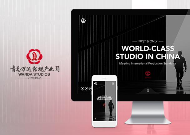青岛万达影视产业园自适应网站建设-Flow Asia